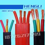 国标电缆ZR-KYVFB扁电缆规格
