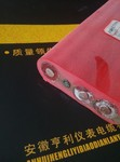 扁电缆YGCBJ采用特殊混合PVC