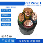 氟46絕緣FVP2高溫控制電纜