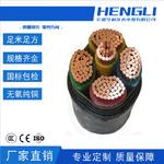 7芯絞合KHF4控制電纜