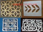 1.5mm鏤空鋁單板,氟碳雕刻鋁單板