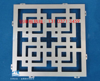 2.5mm氟碳镂空铝板幕墙,厂家报价