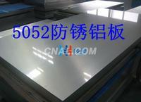 批發防��5052鋁板