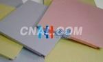 镜面铝板|幕墙镜面铝板|反射罩镜面铝板