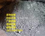 加气混凝土用加气铝粉发泡剂
