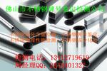 东莞金属材料检测事业中心