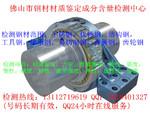 广州钢结构及其原材料检测服务
