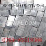 進口模具用鋁棒a7075 大直徑超硬7075-t651鋁合金圓棒