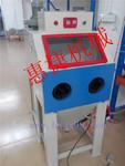 小型喷砂机|深圳市小型喷砂机