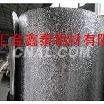 批發北京壓花鋁板 防滑鋁板010-61276419