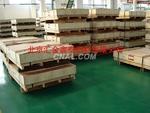 批发北京铝板//北京防滑铝板//铝板