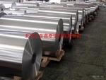 批发北京幕墙铝板 氟碳喷涂铝单板
