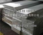 美铝5052铝板 5052西南铝