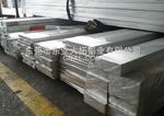 美鋁6005陽極氧化的性能