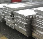 7a09铝板 西南铝7a09