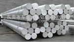 6082鋁棒性能 6082鋁棒用途