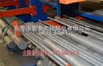铝合金6063-t5密度多少