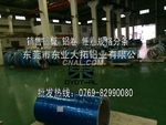 韩国进口铝板 A3003韩国铝板