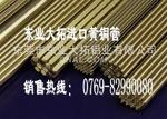 超耐磨c3600錫黃銅板