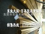 C3601黄铜棒