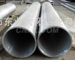 航空铝合金 1060进口铝管合金价
