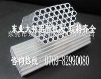 2219鋁管  銅鋁合金管材