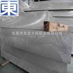 直销7175超硬铝板  7175模具铝板