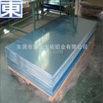 防锈铝5A05铝板 氧化铝5A05铝板