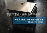 批发6063铝排 易加工6063铝排