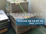 铝硅合金4032铝板性能