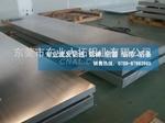进口美铝6061铝板 6061铝合金厚板