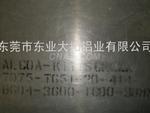 AL7150進口鋁板  德國7150鋁板