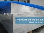 ADC10易焊接铝板铝材厂家