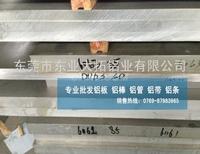 壓鑄鋁A380鋁板材料介紹