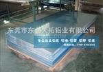 批发进口6066-O态铝薄板