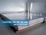 供应商直销优质铸造A356硬铝材料