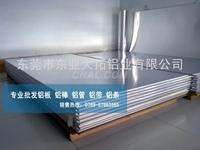 西南铝防锈4045铝天花板厂家