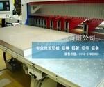进口6063T5铝板 中厚板切割
