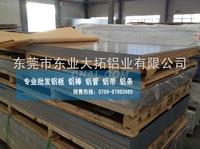 異型造型板易加工7001鋁蜂窩板