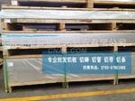 国标6010铝板性能材质售价厂家
