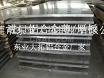中厚ADC12铝合金 ADC12铝板贴膜