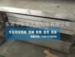 国标2A10铝板特价 2A10铝板料
