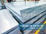 铝硅合金4032铝板价格