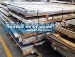 供应1060食品铝板热轧铝中厚板