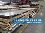 供应美标耐腐蚀高强度5182铝棒