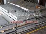 天津QC-7铝板市场行情
