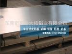 进口5182拉伸铝板 高精密铝管
