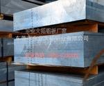 销售5182铝合金中厚铝板