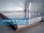 供应5182防锈铝板 热轧铝板