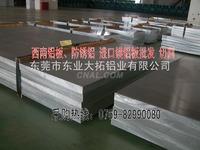 yl113铝薄板热处理规范